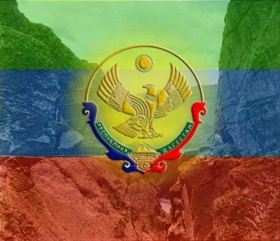 Доклад на тему единство народов дагестана 9802